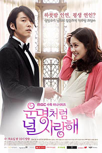Fated To Love You - K-Drama - Primeiras Impressões