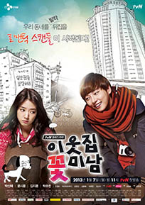 Flower Boy Next Door | KDrama | Completo