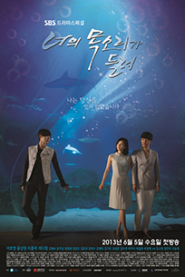 I Hear Your Voice - K-Drama - Completo