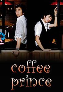 Coffee Prince | KDrama | Completo
