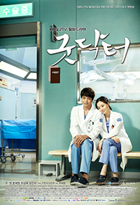 Good Doctor - K-Drama - Completo