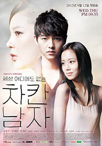 Nice Guy (Innocent Man) - K-Drama - Completo