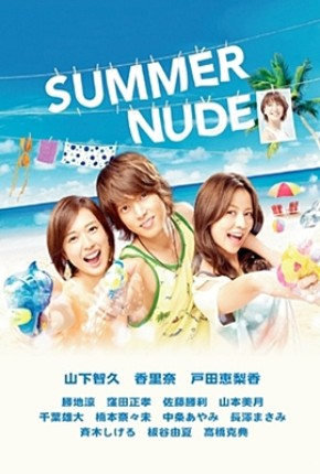 Summer Nude - J-Drama - Completo