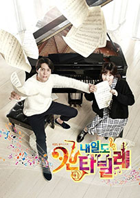 Tomorrow Cantabile (Nodame Cantabile) - K-Drama - Completo