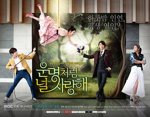 ftly_poster