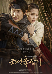 The Joseon Gunman | KDrama | Completo