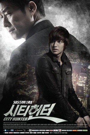 City Hunter - Kdrama - Completo