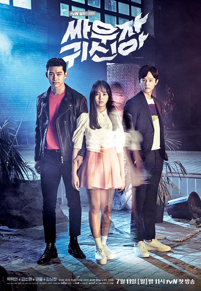 Let's Fight Ghost | KDrama | Completo