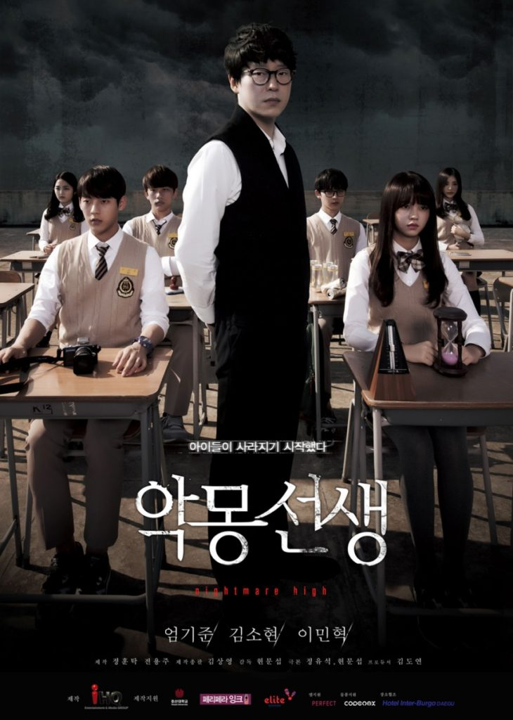 Nightmare High | KDrama | Completo