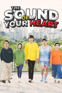 Sound Heart