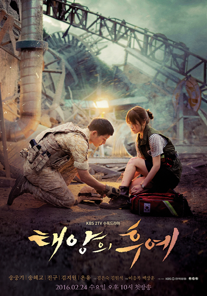 Descendants Of The Sun | KDrama | Completo