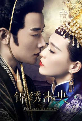 The Princess Weiyoung | CDrama | Completo